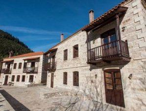 Διαμονή στο Epoches Luxury Suites στον οικισμό Καρυσχάδων, σε πυκνό δάσος μόλις 4 χλμ. από το Καρπενήσι!