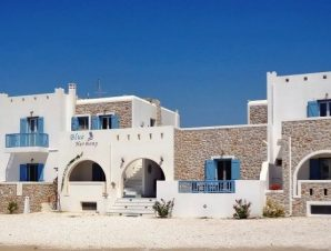 Διακοπές στο Blue Harmony Apartments στην παραλία της Πλάκας στη Νάξο, σε πλήρως εξοπλισμένα διαμερίσματα!